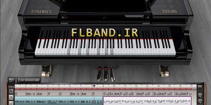 وی اس تی پیانو
