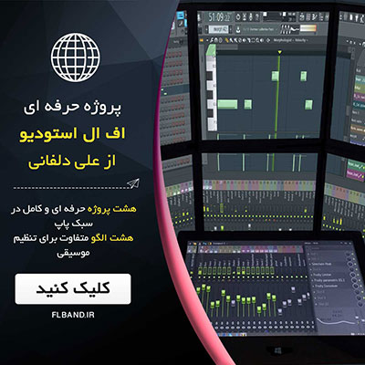 fl-studio-project-pack